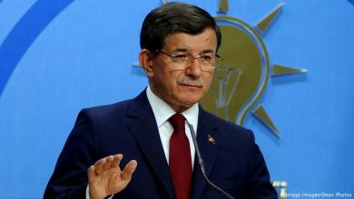 Photo of Former Turkish PM forms new party
