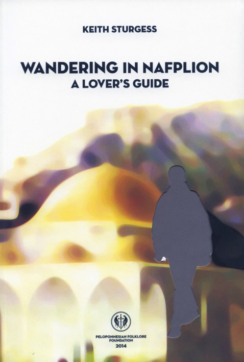 WANDERING IN NAFPLION1