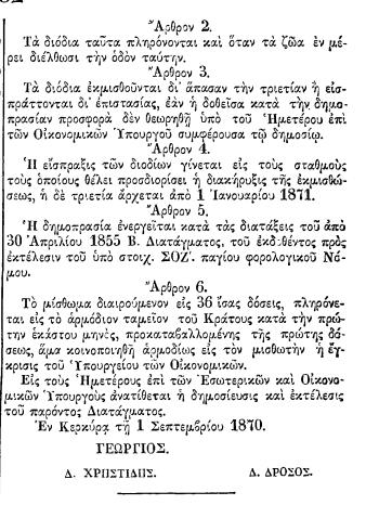 32_1870_b