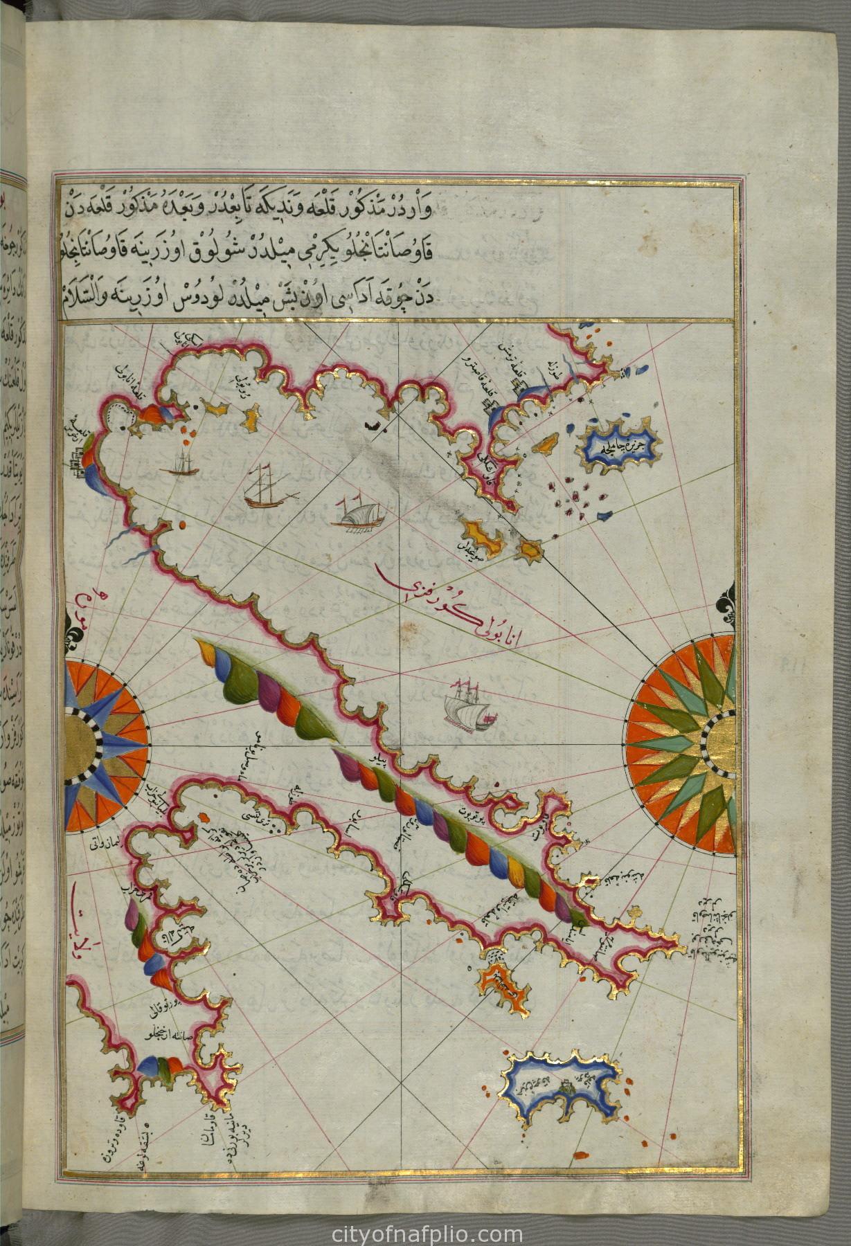the Bay of Argolikos Anaboli and the Peloponneseby Piri Reis
