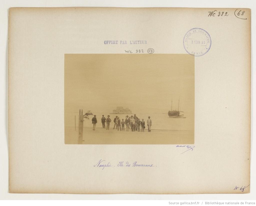 Nauplie, Ile des Bourreaux