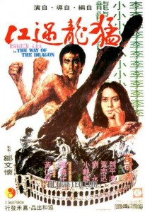 """""""Way of the Dragon"""" Chinese Theatrical Poster"""