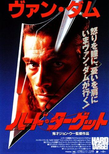 Hard Target Japanese Poster