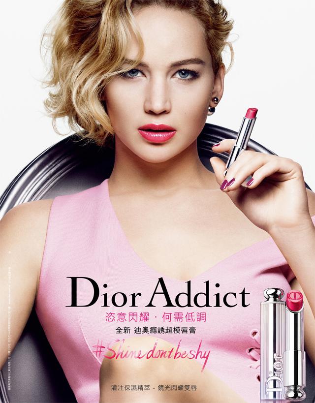 Дженнифер Лоуренс врекламе новоиспеченной коллекции помад Dior Addict