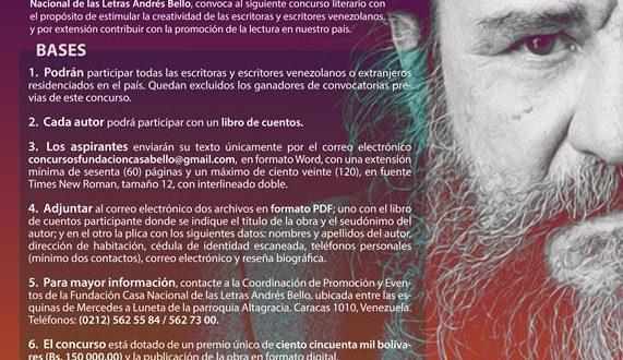 Inscripciones para XII Concurso de Narrativa Salvador Garmendia serán hasta el 20 de agosto