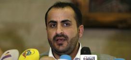 Yemen denuncia apoyo de la ONU a Arabia Saudita