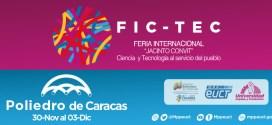 FicTec está disponible en aplicación móvil