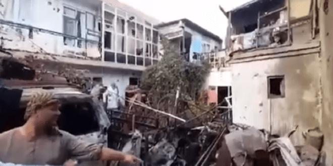Kabul: EE.UU. fue el autor del ataque con misil contra vivienda afgana cerca del aeropuerto