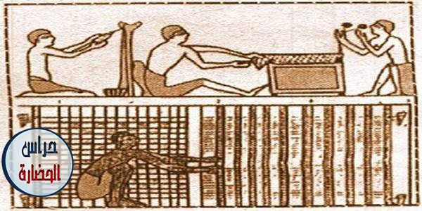 صناعة الغزل والنسج فى مصر القديمة