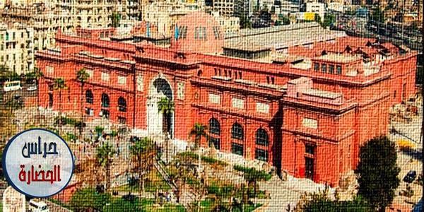 واجبات وحقوق امين المتحف