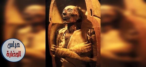 أسرار التحنيط فى مصر الفرعونية