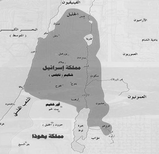 خريطة توضح مناطق الهيود ومناطق كنعان ومناطق شعوب البحر ما بعد القرن 13 ق.م