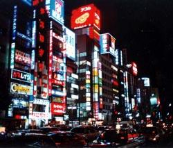 ShinjukuNight