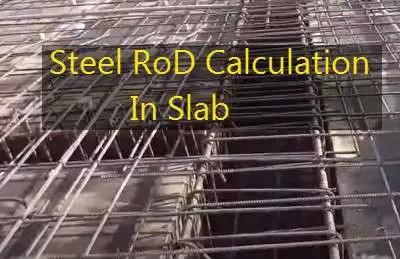RCC-roof-Slab-steel-calculation-1