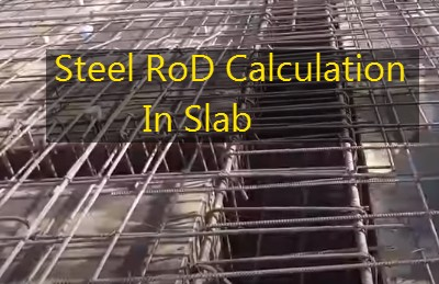 rcc roof slab steel calculation