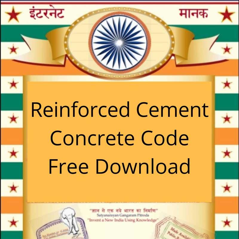 rcc-engineering-code