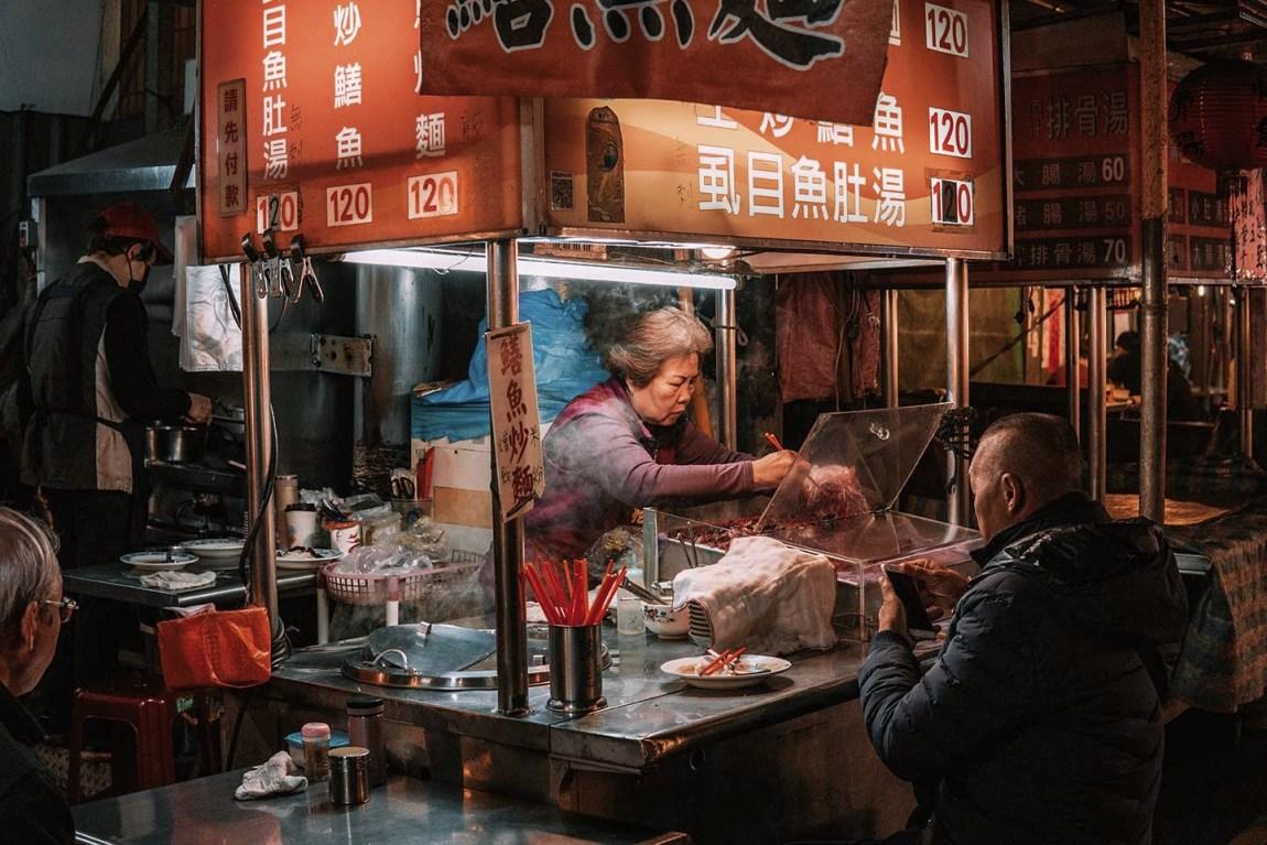 Taiwan's night markets - a photo essay   Blog post   Taipei
