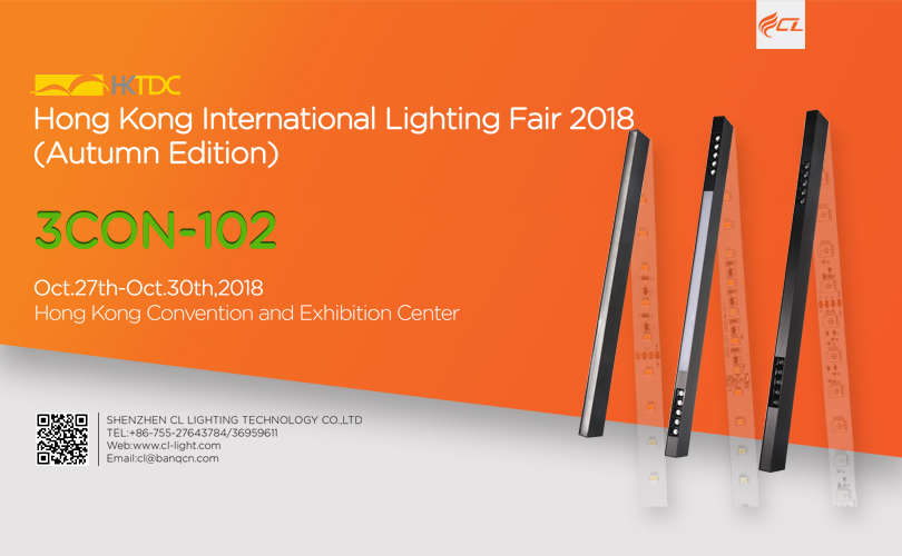 invatation from shenzhen cl lighting co