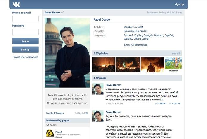 Perfil de Pavel Durov, criador do Telegram, na rede social VKontakt