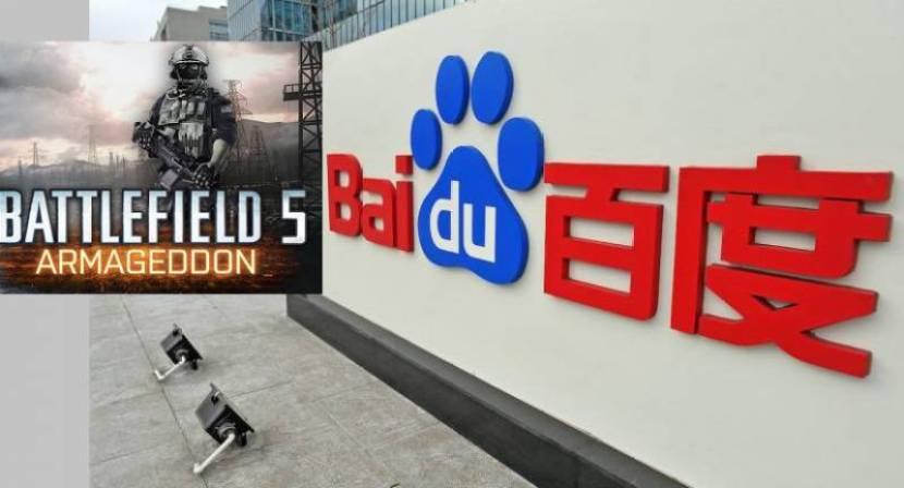 BF5-Baidu