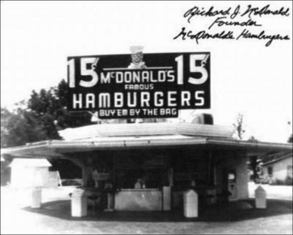 05. Um dos primeiros Mcdonald 's.