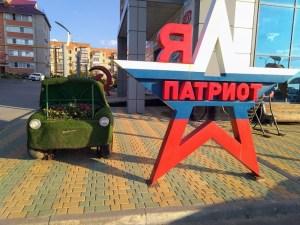Байкерский арт-объект в Ростовской области