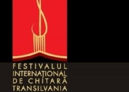 Festivalul de chitară Transilvania