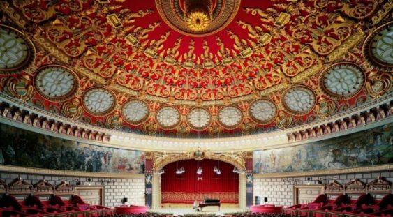 Concert de colinde la Ateneul Român