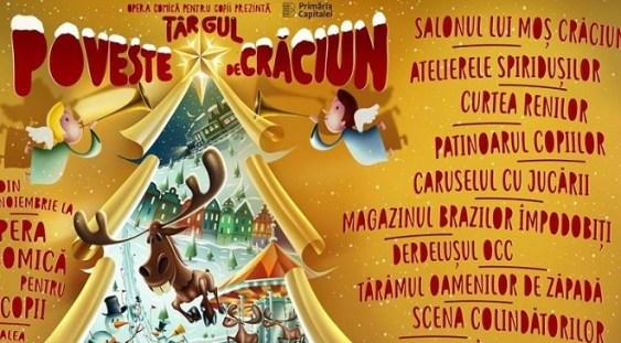 'Poveste de Crăciun', la Opera Comică pentru Copii