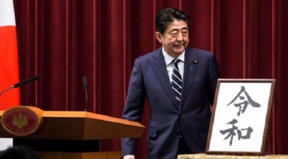 """Japonia a anunțat numele noii ere imperiale. Ce semnifică """"Reiwa"""""""