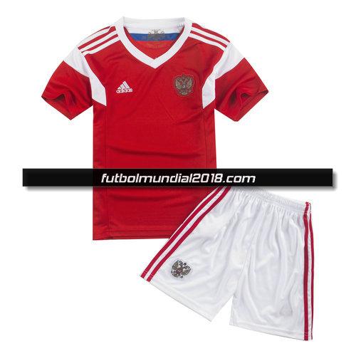 camiseta_de_futbol_nino_rusia_primera_equipacion_2018
