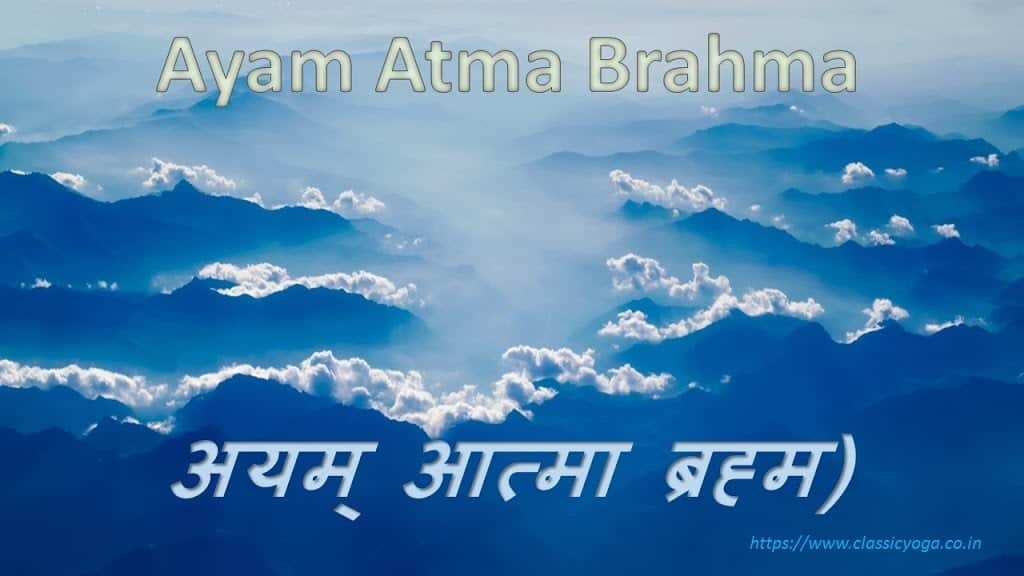Ayam Atma Brahma