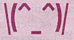 asian emoticons