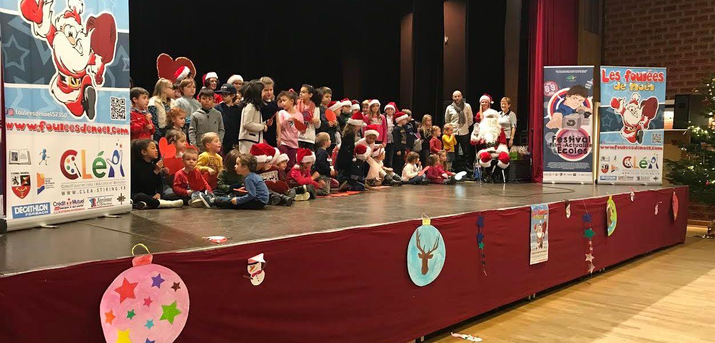 Le Père Noël en avant première au CLéA
