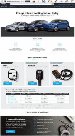 kia-Amazon charging partnership