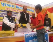 NGO-Human-Welfare-Society