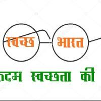 Swachh Survekshan Grameen 2021 launched