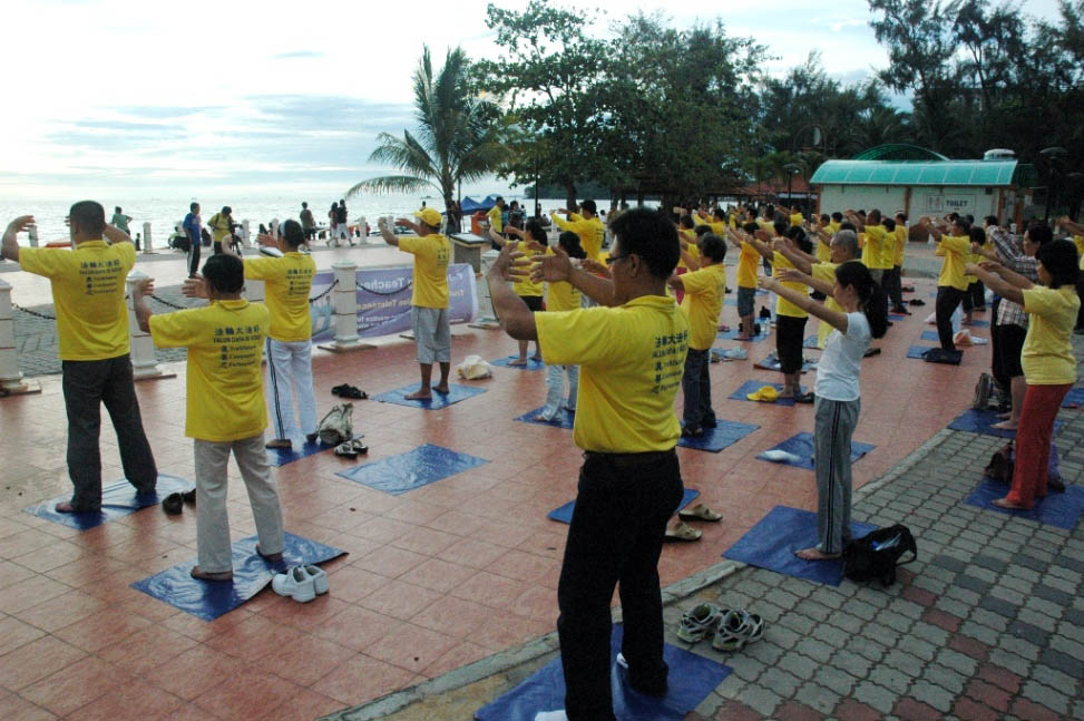 Falun Gong practitioners doing exercises