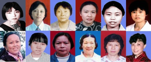 Brutal Persecution Suffered By Female Falun Gong