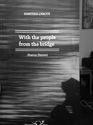 with-the-people-from-the-bridge