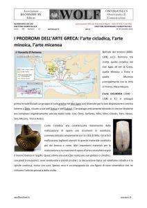 thumbnail of W DANTONIO Larte greca antica