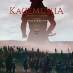 KAGEMUSHA-affiche-CineClap-13-juin-2016