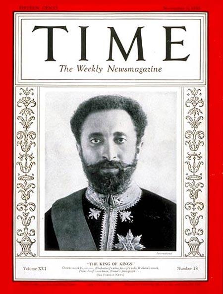Haile Selassie I (1891-1975)