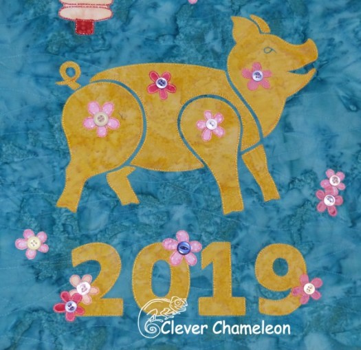 Year of the Pig appliqué by Dione Gardner-Stephen at Clever Chameleon