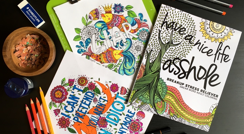 best swear word coloring books a giveaway - Best Coloring Book