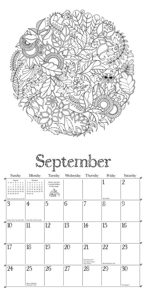 Enchanted Forest 2017 Wall Calendar