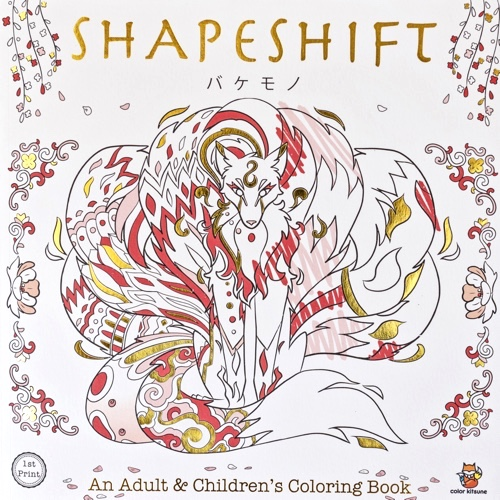 Shapeshift: A New Coloring Book for Adults & Children - Cleverpedia
