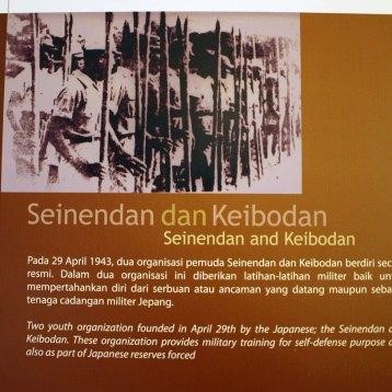 インドネシアの若者らによる青年団、警防団が結成され、軍事訓練が行われた。武器は竹槍しかなかったけれど、のちの対蘭独立戦争でこの訓練の成果が発揮される