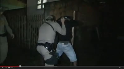 POLICIA 24H