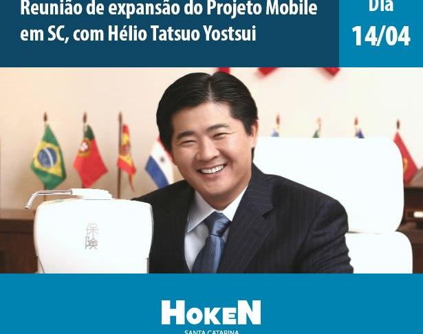 reunião Hoken